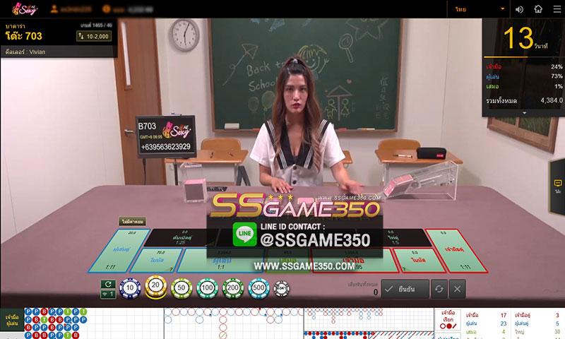 ข้อดีของเกมบาคาร่าออนไลน์ AE SEXY ที่ทำให้ใครก็ชอบเล่น